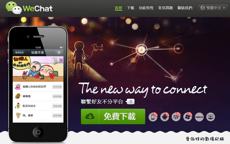 wechat mini program live streaming Cina