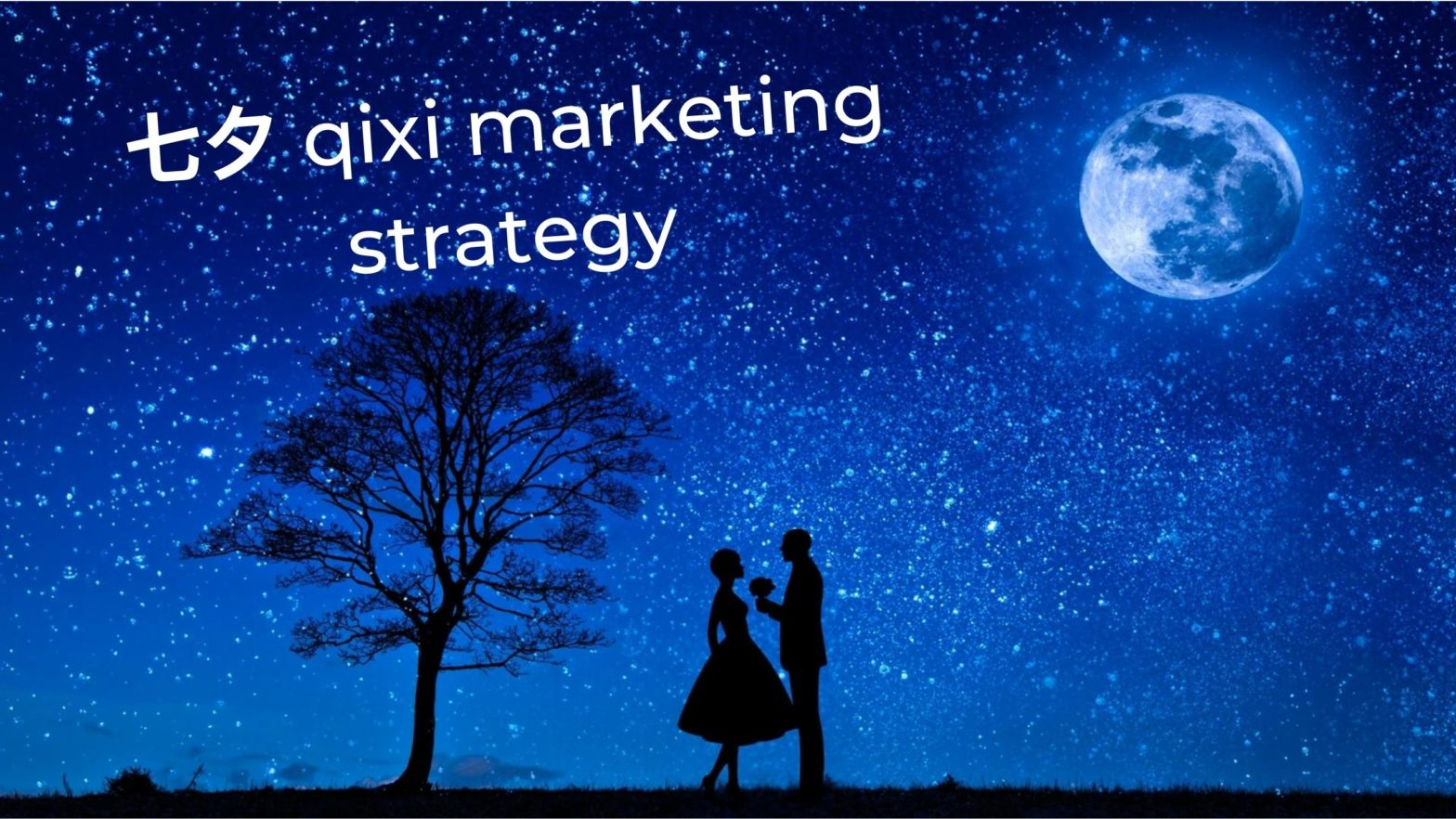 qixi Cina marketing